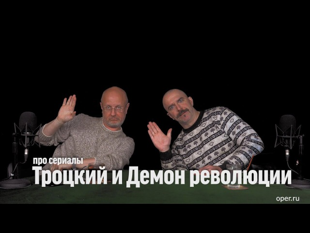 Клим Жуков про сериалы
