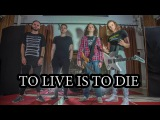 Holy Hownars - To Live Is To Die 2017