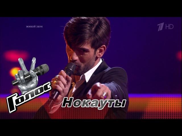 Антон Лаврентьев «Blurred Lines» - Нокауты - Голос - Сезон 6