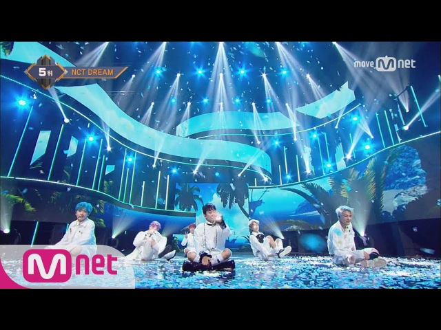 NCT DREAM - We Young (KPOP TV Show | M COUNTDOWN 170824 EP.538)