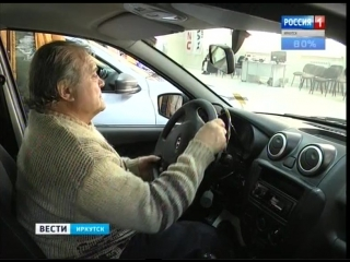 Пострадавшим на производствах в иркутской области подарили автомобили