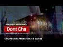 The Pussycat Dolls - Dont Cha ft. Busta Rhymes Dance Video choreographer Kolya Barni