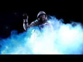 Ты записался в космонавты?