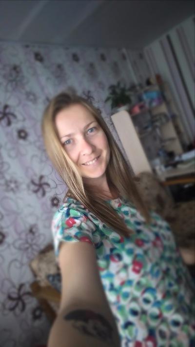 Александра Ларина
