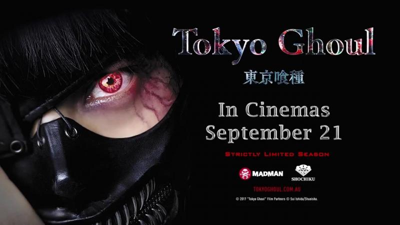 Токийский гуль / Tokyo Ghoul - трейлер на японском языке в HD (2017)