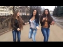 Круто танцуют девушки