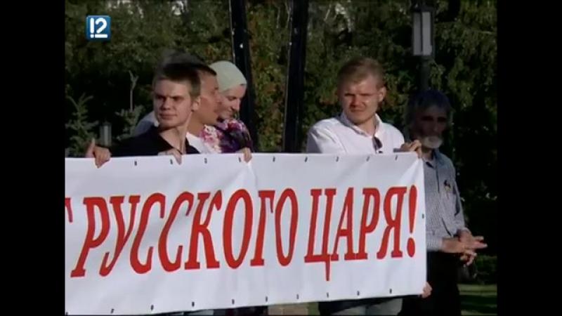 Против фильма Матильда молитвенное стояние в Омске 17 сентября 2017 г