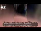 В Перми экс-депутат получил от охранника-неадеквата