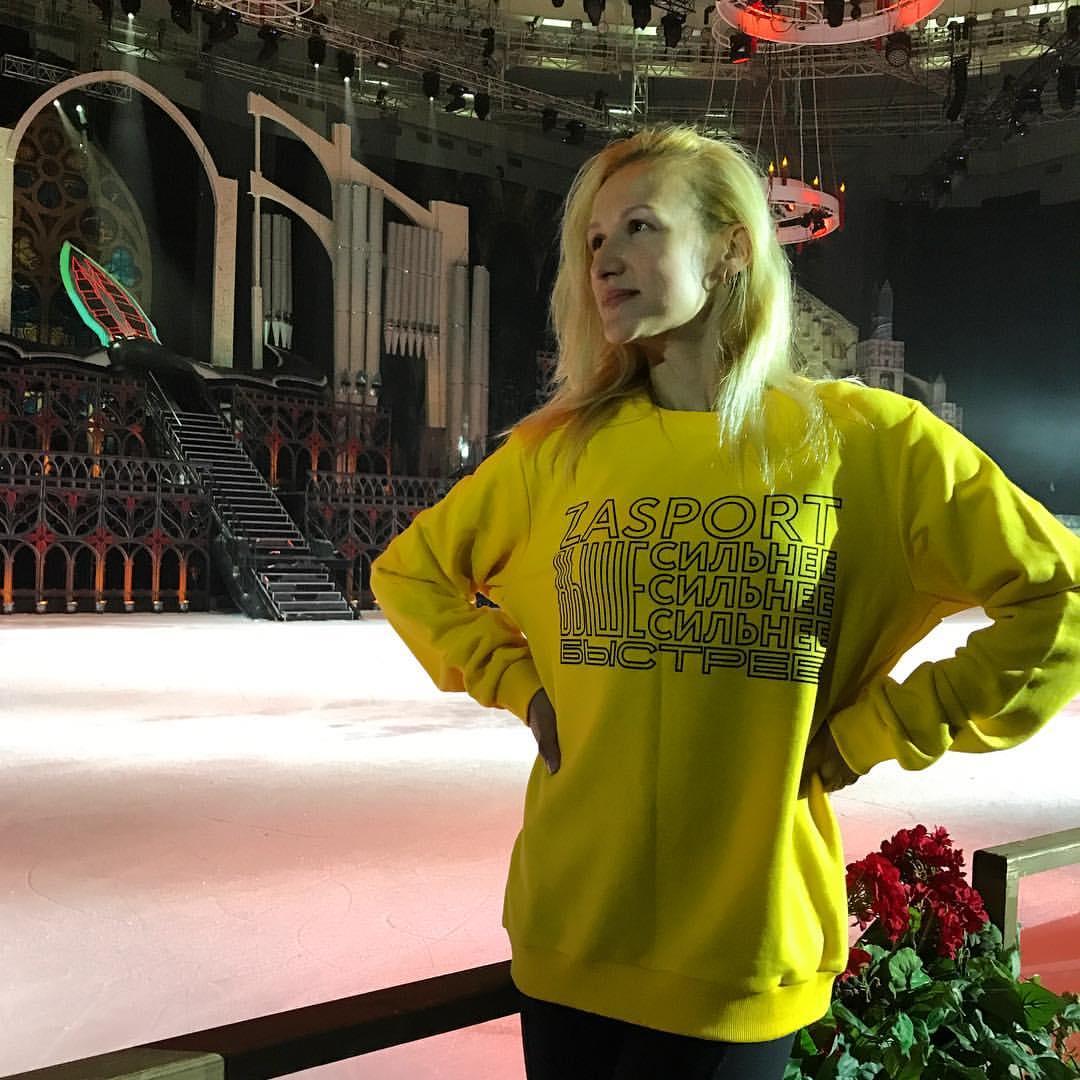 Tatiana Volosozhar vk