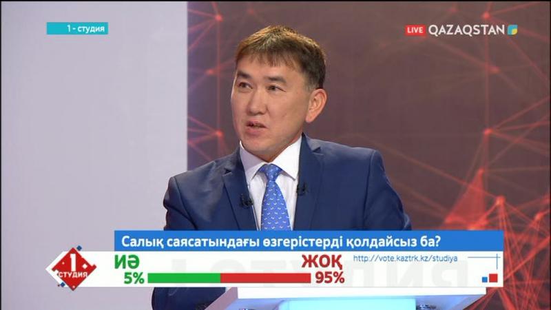 Қайырбек Арыстанбеков: Қазіргі Салық заңнамасы «Қазақстан-2050» стратегиясына қайшы келеді
