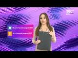02.02.18 Вечерний выпуск новостей