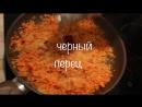 Запеченая картошка с рисом и морковью Веганские рецепты