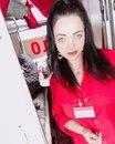 Анастасия Проскурина фото #10