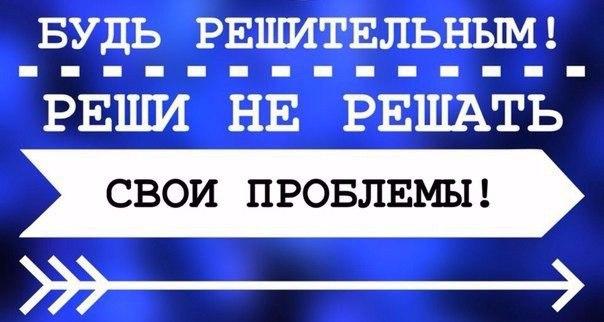 Фото №456268236 со страницы Валерии Андреевой