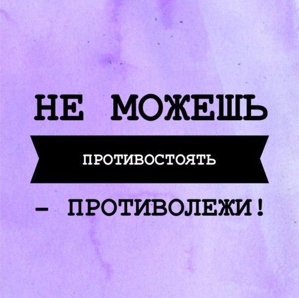 Фото №456268240 со страницы Валерии Андреевой
