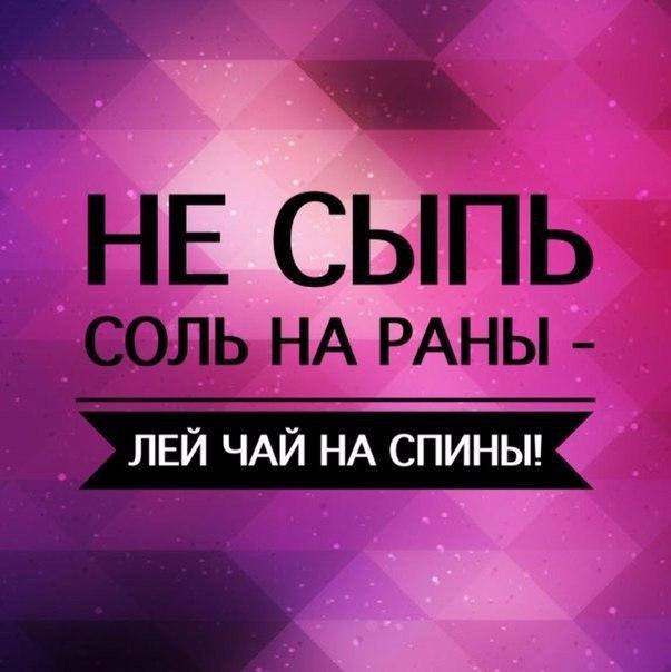 Фото №456268242 со страницы Валерии Андреевой