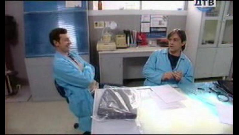 Безмолвный свидетель 3 сезон 81 серия (СТС/ДТВ 2007)