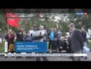 Россия 24 - После выхода фильма Хозяйка Литвы спецназ разогнал голодающих против репрессий - Россия 24