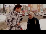 Бабка и лужа 23 февраля Киров