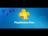 PlayStation Plus – Октябрь 2017 бесплатные игры (PS4)