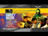 Sep 02 &amp 03 HARVEY MASON