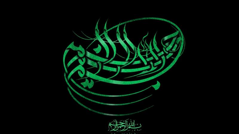 Last 8 Surah ! Al-maun Al-Kawthar Al-Kafirun An-Nasr Al-Masad Al-Ikhlas Al-Falaq An-Nas