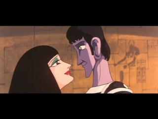 Клеопатра королева секса 1970 смотреть онлайн