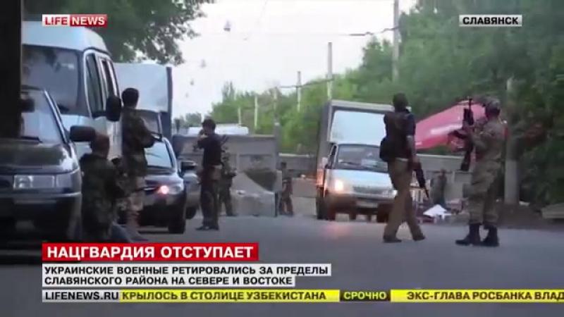 Главнокомандующий вооружённых сил Новороссии, Игорь Стрелков: