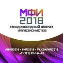 Александр Муратаев фото #49