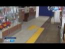 Почтовое отделение нового формата открылось в Краснокаменске