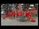 24 11 2017 Кремль детям Новый игровой комплекс на Героев 9 готов к эксплуатации