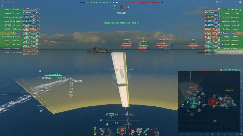 2017-09-11-1737-06 Kagero vs AV bombers fire fail