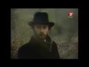 Дикая охота короля Стаха / 1979 / Валерий Рубинчик