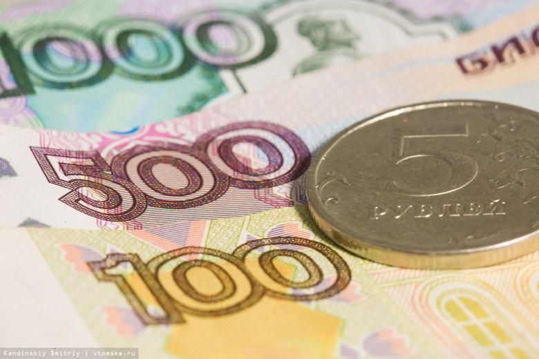 Реальные доходы томичей снизились за год на 3,5 %.