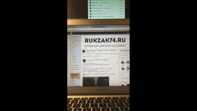 Рюкзаки Bobby | Swissgear | Vans в Челябинске — Live