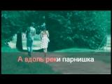 Я ухожу (караоке) - NikaDim &amp Деникин