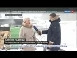 Новости на «Россия 24»  •  В Удмуртии за счет