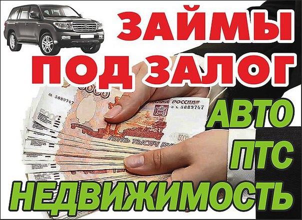 телефон банка хоум кредит обнинск отделение