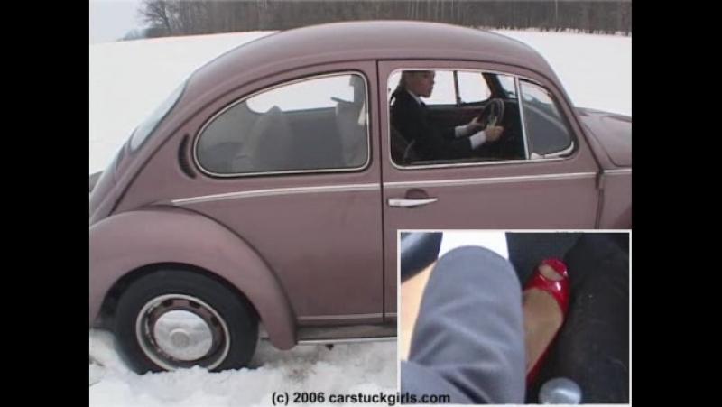 Car stuck girls