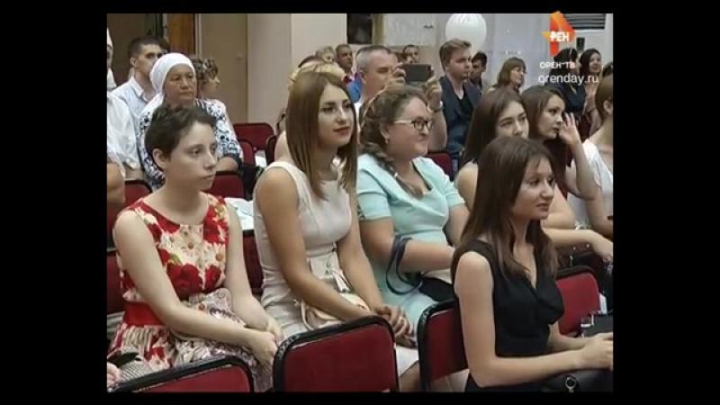 Интерны последний сезон ОренТВ