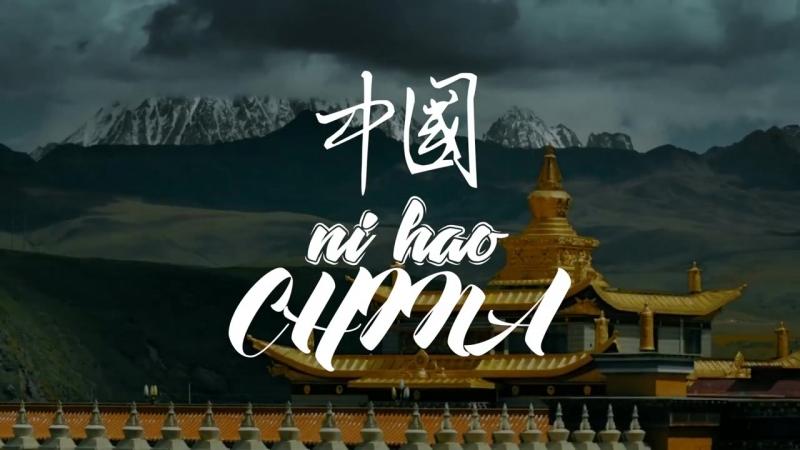 Ni Hao China- Make it valuable