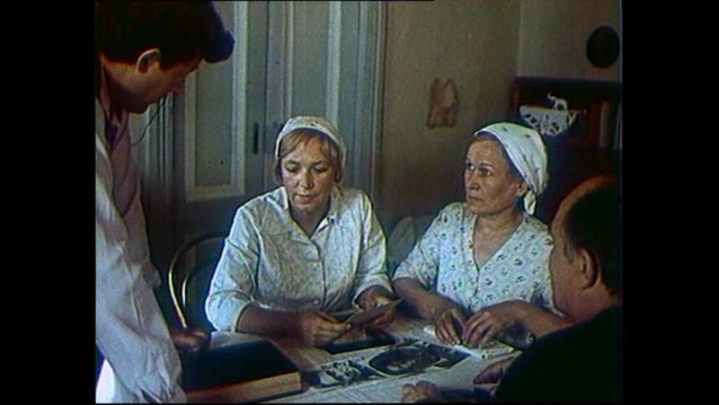 Цыган.Серия 2 (1979)