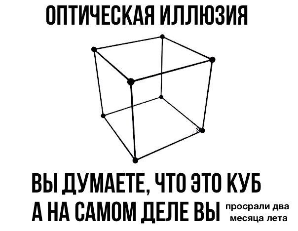 https://cs7056.userapi.com/c841231/v841231516/c76d/MVKycE9E3vk.jpg