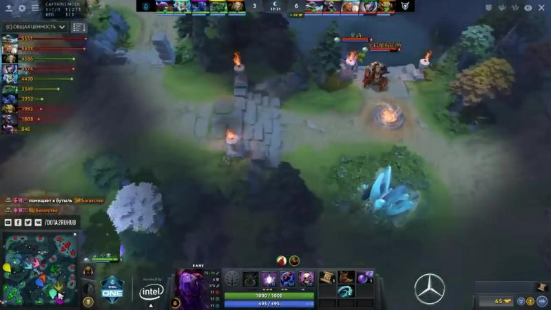 Dota2RuHub VGJ Thunder vs NewBee M ESL One Genting China game 3 Adekvat