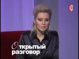 Открытый разговор с Леной Лениной.Часть 1-я