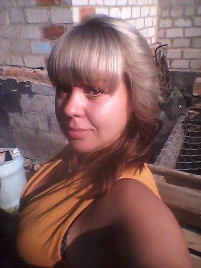 Анна Птущенкова