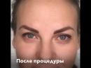 Видео-отчет с мастер-класса Анастасии Базюк ВОЛОСОКРАСТУШЕВКА