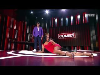 Comedy Club - Уроки позинга