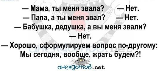 Ирина Ильина |