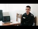 Арестант. Сергей Семенов. Полное интервью.